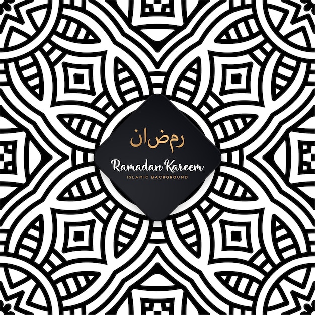 Luxury ornamental mandala design. seamless pattern in doodle style Free Vector