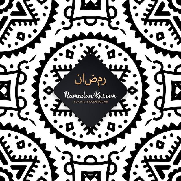 豪華な装飾的なマンダラデザイン。落書きスタイルのシームレスパターン 無料ベクター