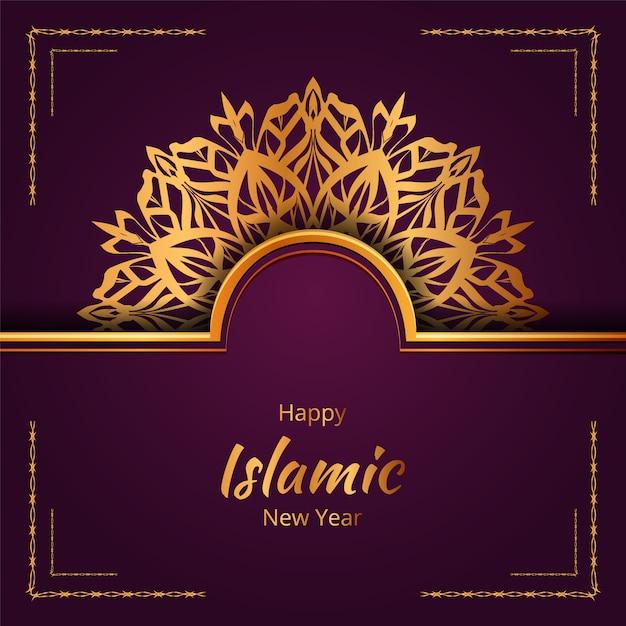 Роскошные декоративные мандалы исламский фон, причудливый стиль. Premium векторы