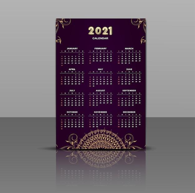 럭셔리 빈티지 만다라 골드 캘린더 2021 무료 벡터