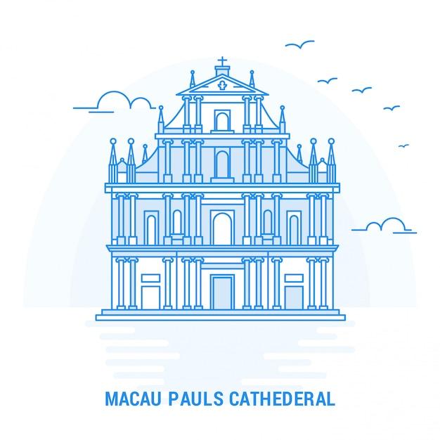 Macau pauls cathederalブルーランドマーク Premiumベクター