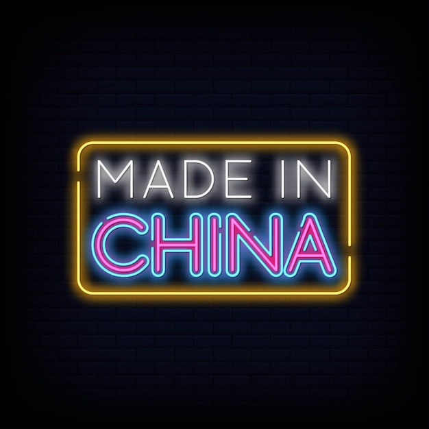 Made in china neon text. Premium Vector