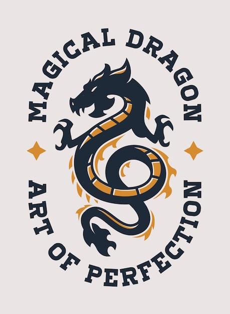 魔法のドラゴンのヴィンテージのロゴのテンプレート Premiumベクター