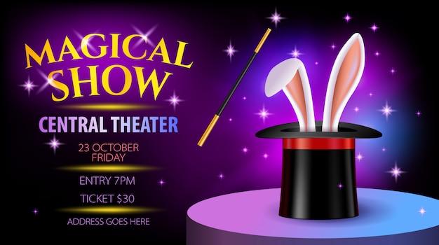 Волшебное шоу билет, плакат или флаер с ушками зайчика в шляпе. приглашение на спектакль иллюзиониста с макетом. иллюстрация в стиле Premium векторы