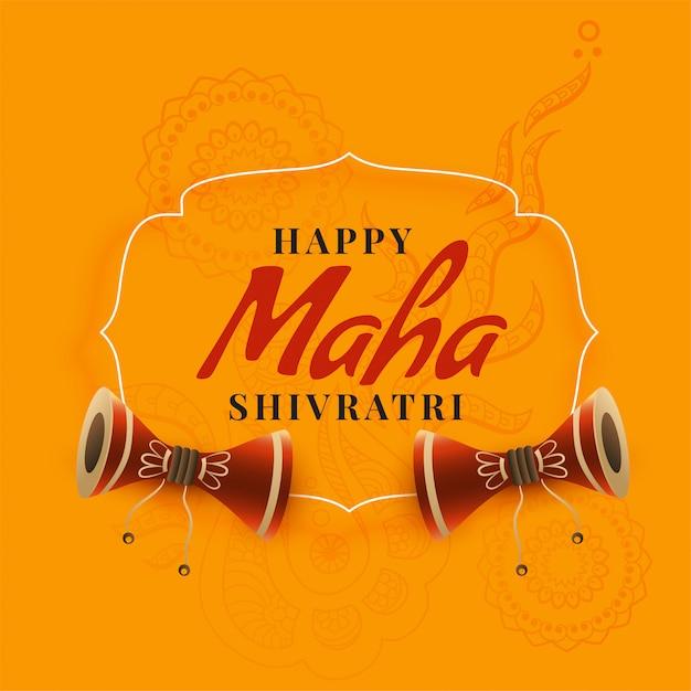 Maha shivratri festival greeting design Free Vector