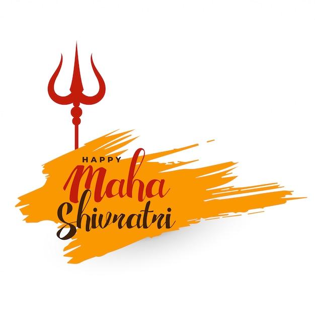 Maha shivratri hindu festival background with trishul symbol Free Vector