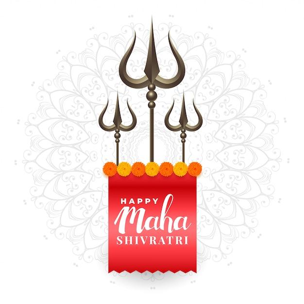 Maha shivratri lord shiva trishul illustration background Free Vector