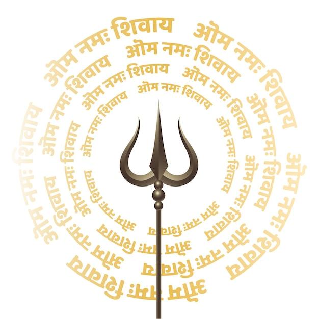 Maha shivratri wishes card with letter om namah shivaye and trishul Free Vector