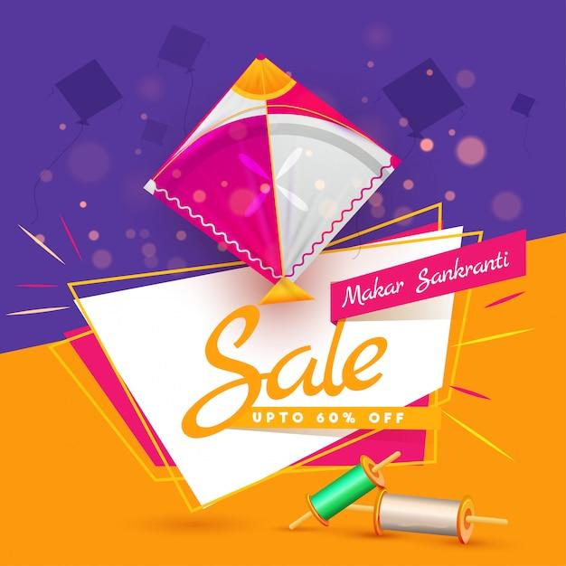 Makar sankrantiセールポスターデザインのための最大60%の割引オファー Premiumベクター