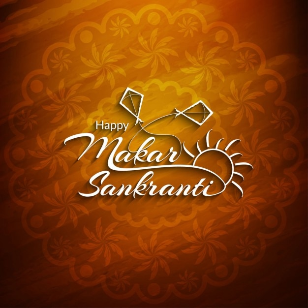 Makar Sankranti Background Vector Free Download