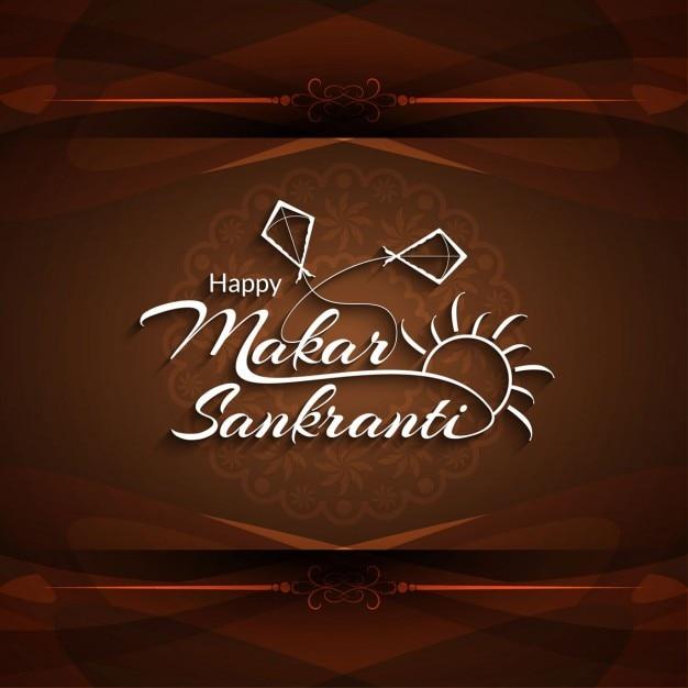Makar Sankranti Brown Background Vector Free Download