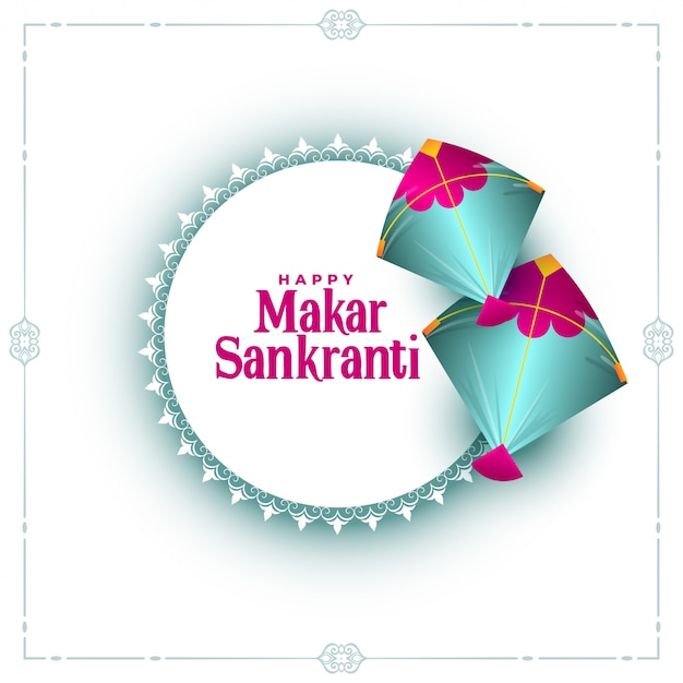 Makar sankranti celebration wishes card with two kites Free Vector