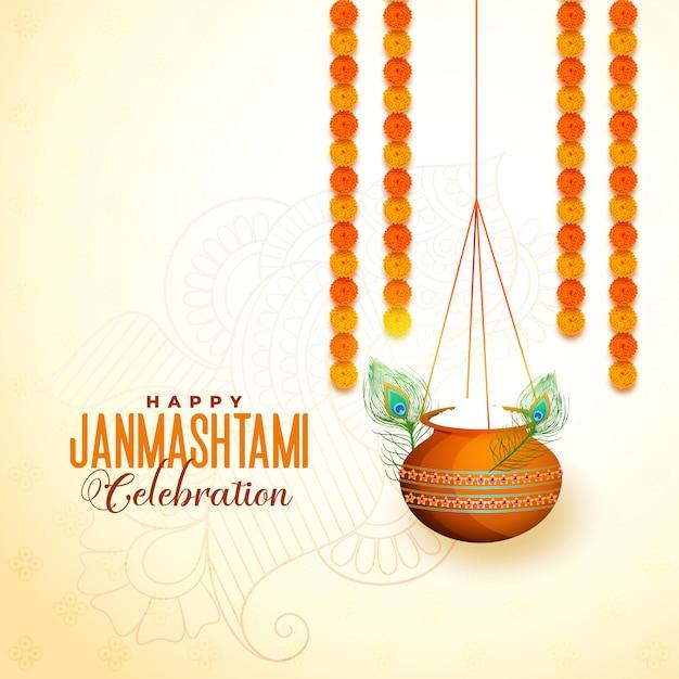ジャンマシュタミ祭りのためのmakhanと掛かるmatki 無料ベクター