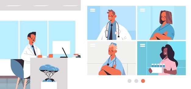 ウェブブラウザウィンドウズ医学ヘルスケアオンラインコミュニケーションコンセプト水平ベクトル図で混血医療専門家とのビデオ会議を持っている男性医師 Premiumベクター