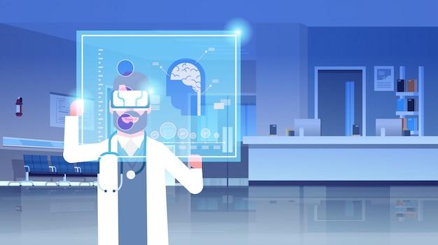 Мужчина-врач в цифровых очках исследует мозг виртуальной реальности Premium векторы
