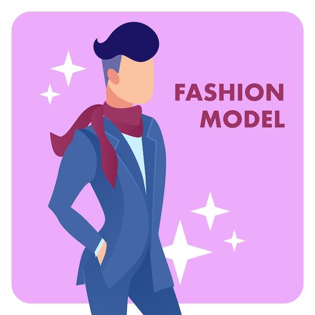 Male fashion model   poster template Premium Vector