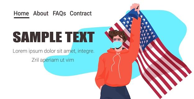 米国旗労働日を保持している仮面の男 Premiumベクター