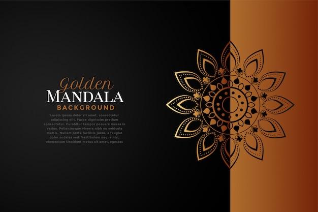 ブラックとローズゴールド色のマンダラ背景 無料ベクター