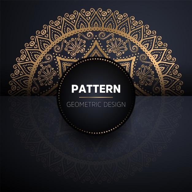 マンダラのシームレスなパターン。ヴィンテージの装飾的な要素のパターン 無料ベクター