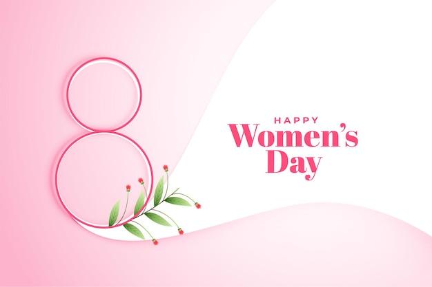 Fondo del manifesto del giorno delle donne felici 8 marzo Vettore gratuito