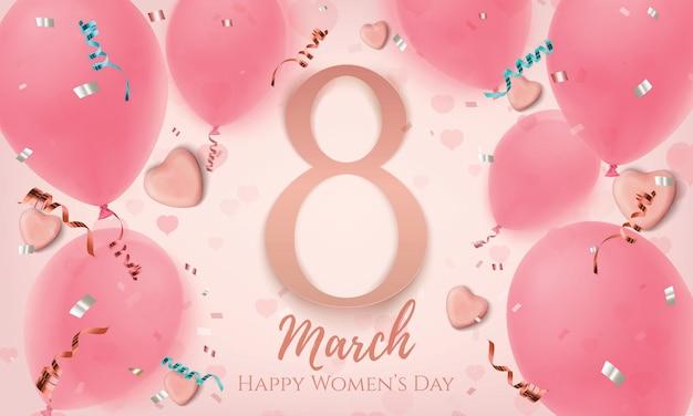 3 월, 캔디 하트, 풍선, Konfetti 및 리본 여성의 날 분홍색 배경. 인사말 카드, 브로셔 또는 배너 템플릿. 프리미엄 벡터