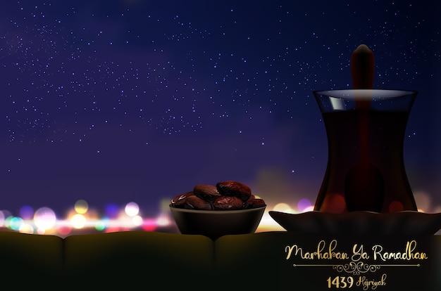 Marhaban ya ramadhan挨拶のデザイン Premiumベクター