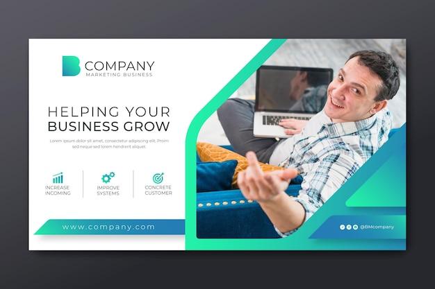 マーケティングビジネスバナー Premiumベクター