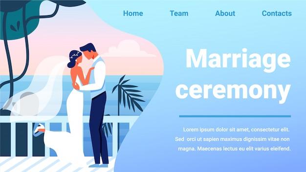 Marriage ceremony banner, groom kissing bride Premium Vector