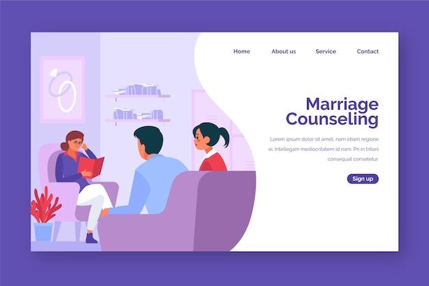 Дизайн целевой страницы консультации по браку Бесплатные векторы