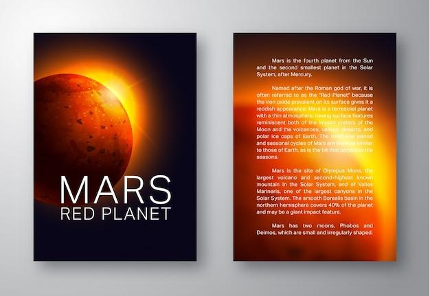 Mars brochure template Premium Vector