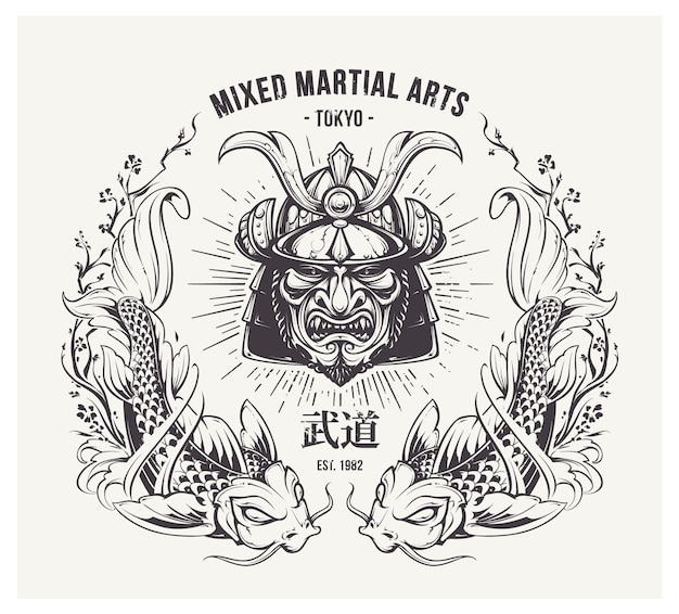 Martial arts print Free Vector