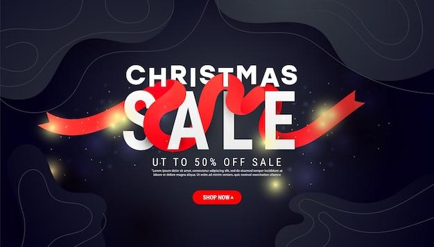 메리 크리스마스 판매 배너 또는 빛나는 황금 갈 랜드와 배경 프리미엄 벡터