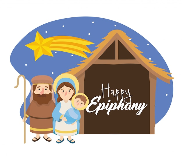 Mary with jesus and joseph in the manger and shooting star Premium Vector