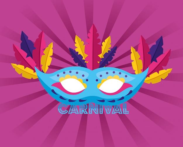 Маска с перьевым карнавалом Бесплатные векторы