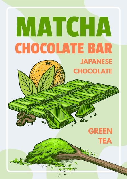 Плитка шоколада матча и плакат с зеленым чаем Premium векторы