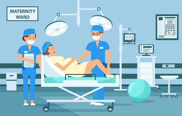 Maternity ward. vector flat illustration. Premium Vector