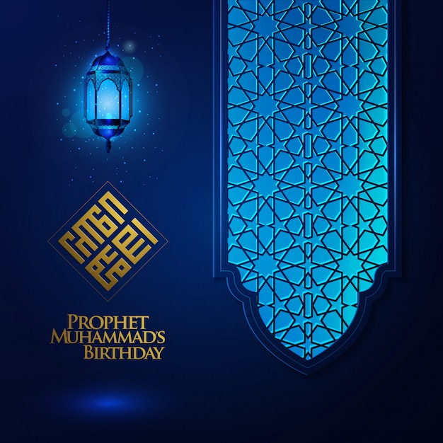 Mawlid al nabi greeting card background   with lantern Premium Vector