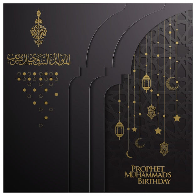 Desain kartu ucapan Maulid al nabi dengan vektor Premium kaligrafi bulan sabit dan arab