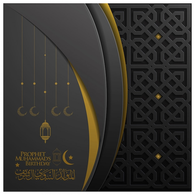 Mawlid al nabi greeting card  design with moroccan pattern and crescent Premium Vector