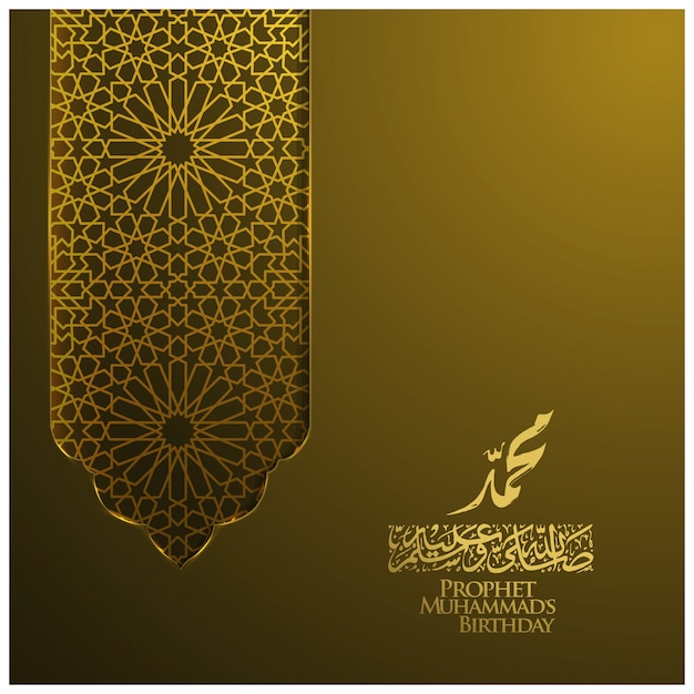 Mawlid al nabi greeting card vector design with beautiful moroccan pattern Premium Vector