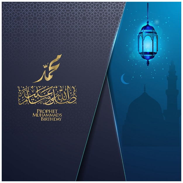 Mawlid al nabi greeting card   with beautiful lantern and mosque Premium Vector