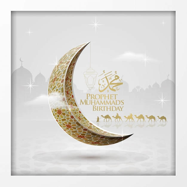 Mawlid al nabi greeting islamic  with arabian traveller Premium Vector