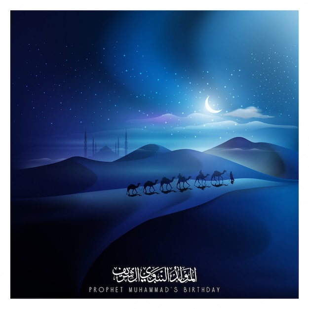 Mawlid al nabi greeting islamic with arabic calligraphy and arabian traveller on camel Premium Vector