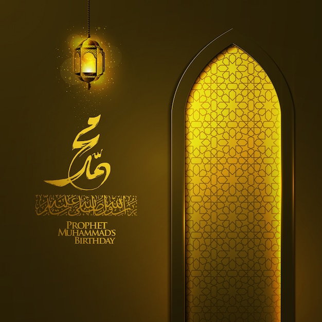 Mawlid al nabi greeting window mosque moroccan pettern   with glowing lantern Premium Vector