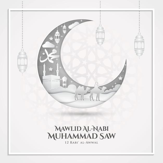 Мавлид аль-наби мухаммед. перевод: день рождения пророка мухаммеда. подходит для поздравительной открытки, флаера, плаката и баннера Premium векторы