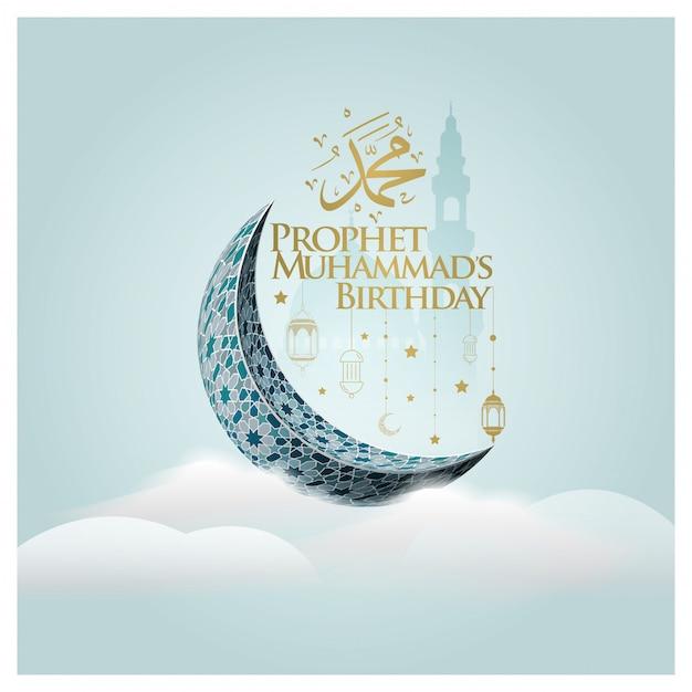 Mawlid al nabiアラビア語書道で美しい挨拶花月 Premiumベクター