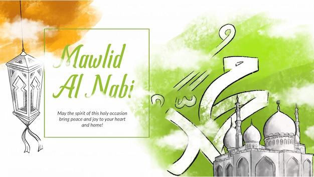 Нарисованная рукой иллюстрация торжества mawlid al nabi. Premium векторы
