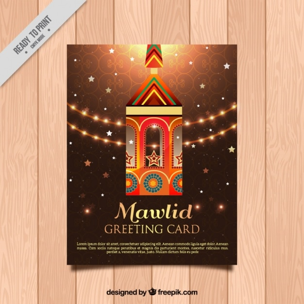 Mawlid card with lantern in flat design Free Vector