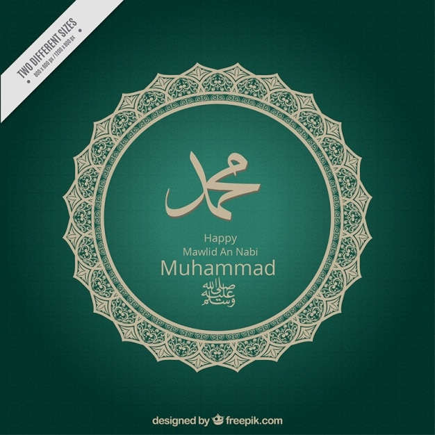Mawlid decorative elegant background Free Vector