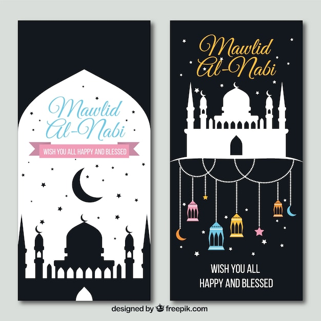 Mawlid decorative greeting cards Free Vector